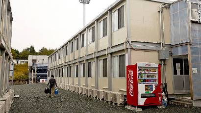2d990_111113014733-fukushima-05-horizontal-gallery.jpg