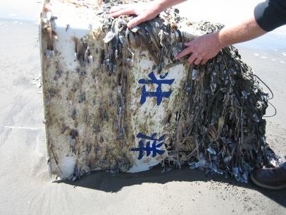 wa-tsunami-boat-2012-06-19-02-03.jpg