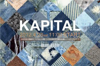 ☆KAPITALスタート!!☆