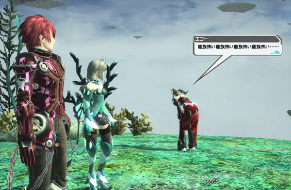 pso20121223_160524_004.png