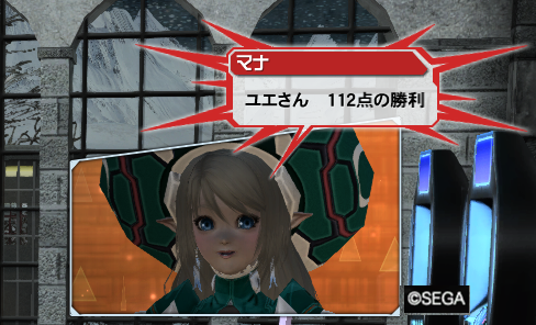 pso20130224_215922_010.png