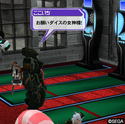 pso20130224_222234_020.png