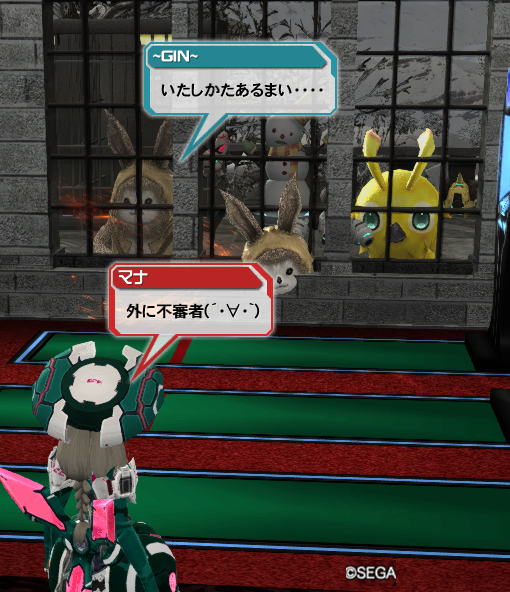pso20130224_222844_024.png