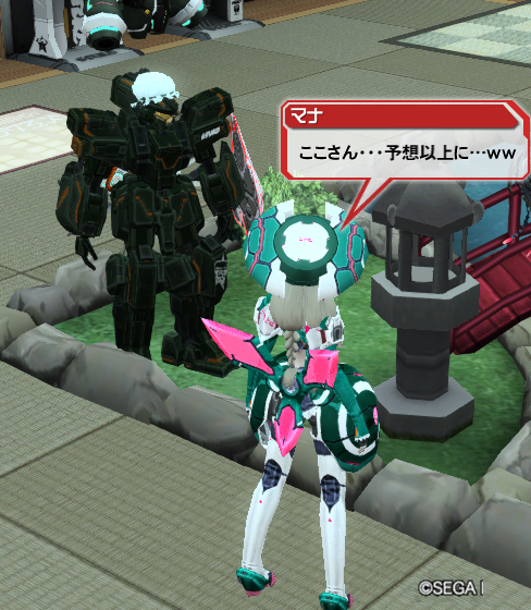 pso20130224_225801_038.png
