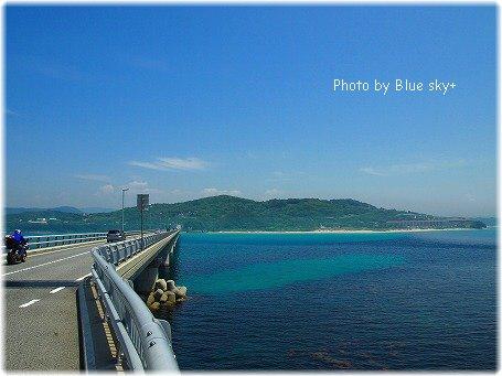 角島大橋-行き