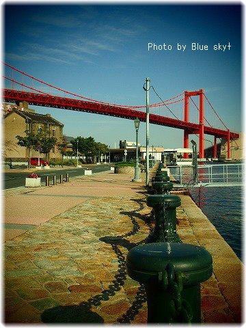 若戸大橋と渡船場と