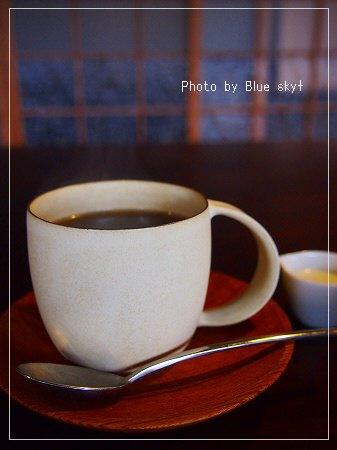 コノハコーヒー