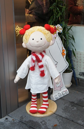 COCOちゃん人形