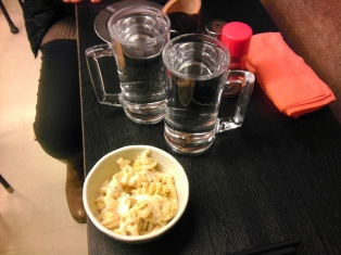 黒伊佐錦とマカロニサラダ