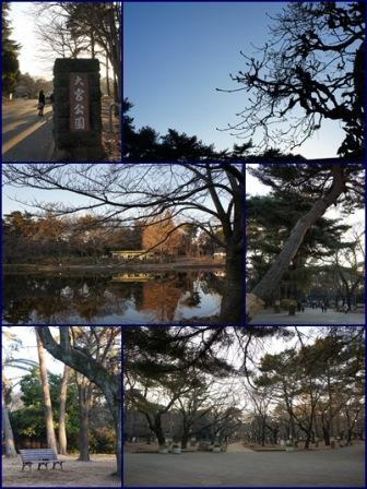 大宮公園風景