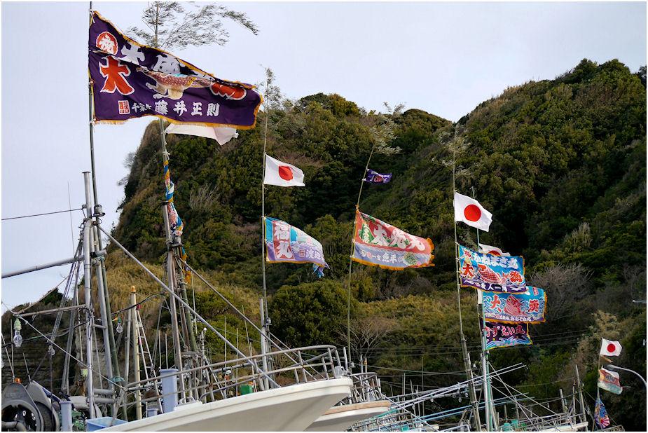 漁船の正月飾り