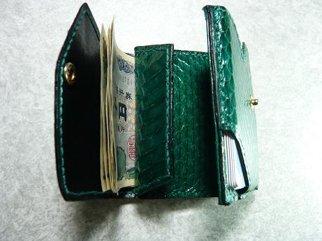 極小財布2