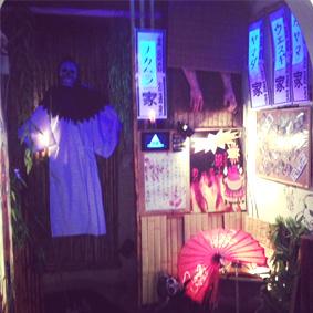 幽霊居酒屋
