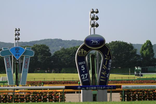 日本ダービー ゴール板