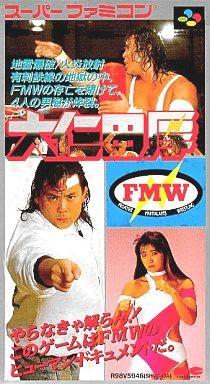 大仁田厚 FMW