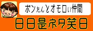 title_20121230230145.jpg