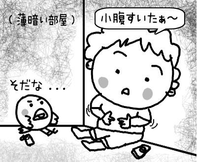 yo_0508_02.jpg