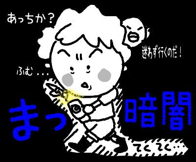 yo_0508_03.jpg