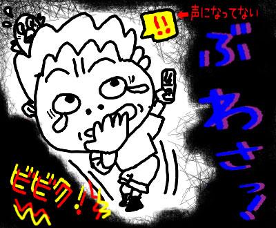 yo_0508_04.jpg