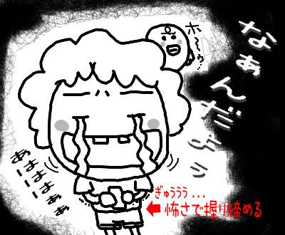 yo_0508_05.jpg