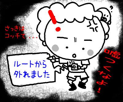 yo_0508_06.jpg