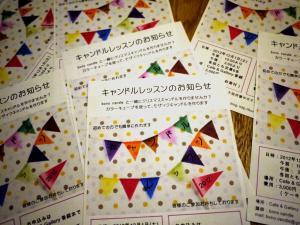 flyer_conv1.jpg