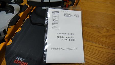 DSC06258_R.jpg