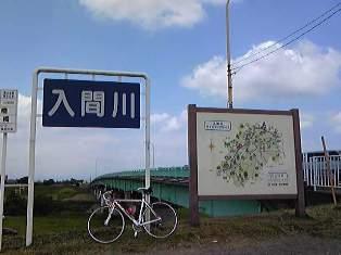 20120630-06