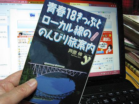 2013010202.jpg