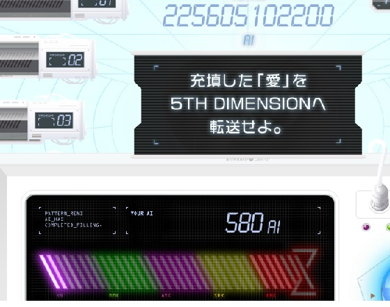 5thdimension_20130309_1.jpg