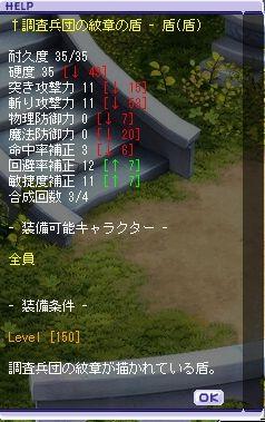 TWCI_2014_11_22_0_47_8.jpg