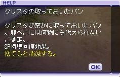 TWCI_2014_11_22_1_36_23.jpg