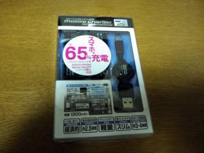NCM_8984.jpg
