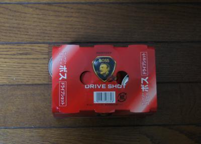 drivesho1.jpg