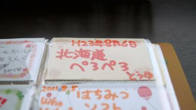kaiyou12.jpg