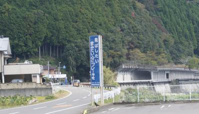 kouya2.jpg