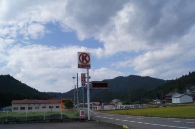 kouya3.jpg