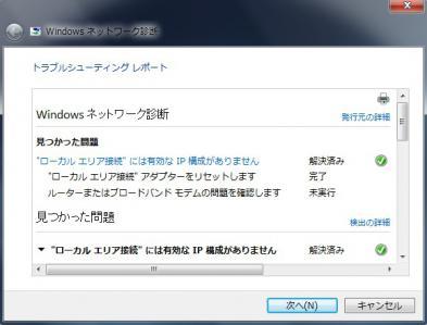 netsikibetu2.jpg