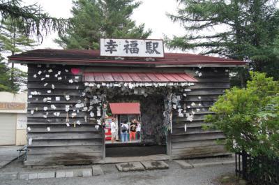 obihiro6.jpg