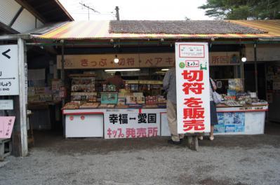 obihiro8.jpg