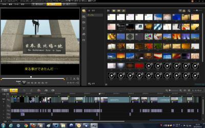 part4kansei1.jpg