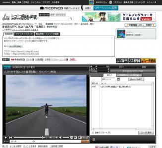 part4kansei2.jpg