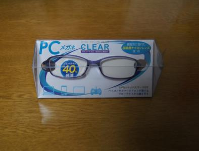 pcglass1.jpg