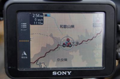 ryuzin2.jpg