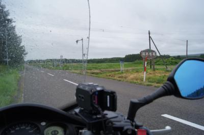 siretoko12.jpg
