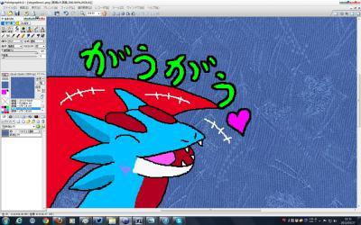 skypeiconsakusei1.jpg