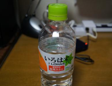 yasaizyu2.jpg