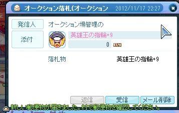 SPSCF0086_20121118125029.jpg