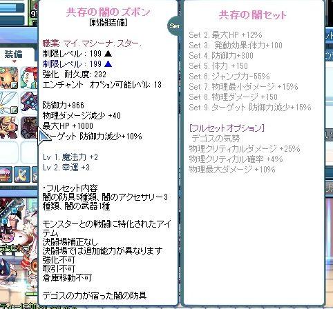 SPSCF0137_20121119025826.jpg