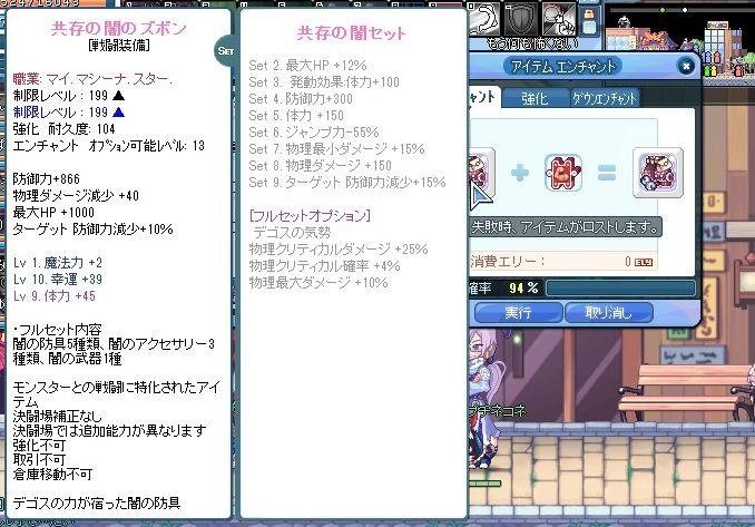 SPSCF0138_20121119030308.jpg